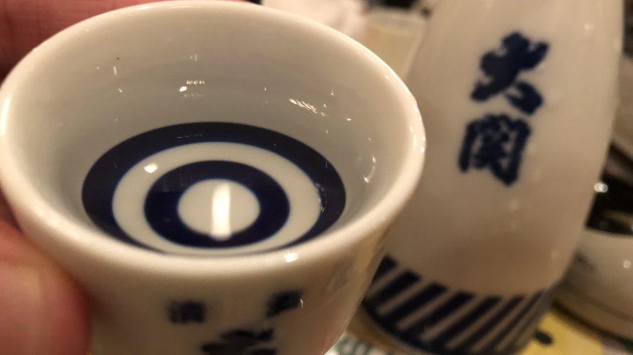日本人 ha 日本酒 でっしゃろ?