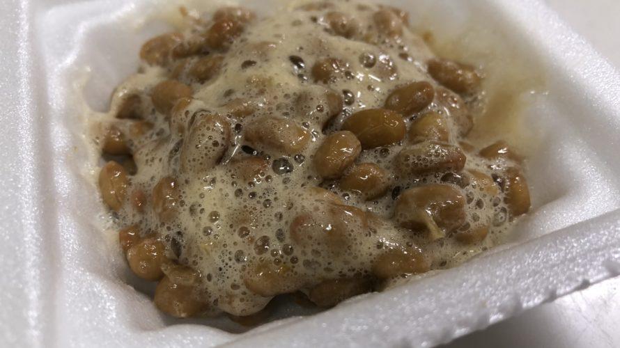 納豆フェチ