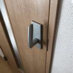 主婦必見!! 子どもにドアを開けられないようにする裏技!