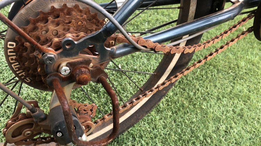 超感動!! 人生初めて自転車のチェーンを自力で直す。