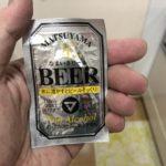 子どもも飲めるビール「生いきビール」とは? 生意気レビュー!