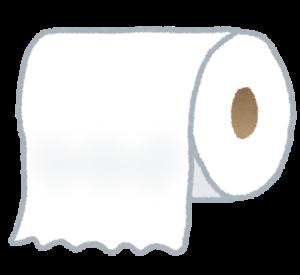 ない バリウム トイレ 流れ