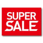 『SUPER SALE(スーパーセール)』POP 無料ダウンロード #00002
