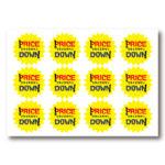 「プライスダウン / PRICE DOWN」POP 無料ダウンロード #00072